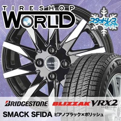 165/65R15 81Q BRIDGESTONE ブリヂストン BLIZZAK VRX2 ブリザック VRX2 SMACK SFIDA スマック スフィーダ スタッドレスタイヤホイール4本セット