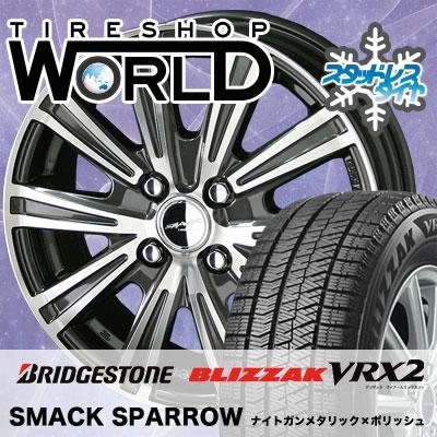 175/70R14 84Q BRIDGESTONE ブリヂストン BLIZZAK VRX2 ブリザック VRX2 SMACK SPARROW スマック スパロー スタッドレスタイヤホイール4本セット