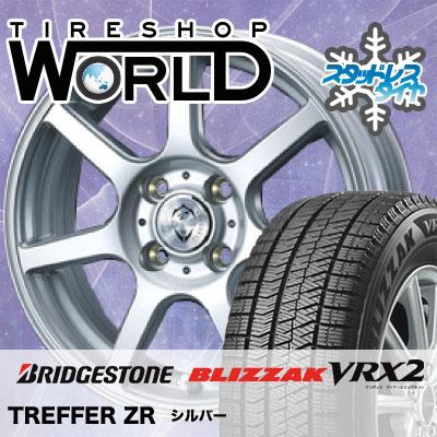 145/80R13 75Q BRIDGESTONE ブリヂストン BLIZZAK VRX2 ブリザック VRX2 Treffer ZR トレファーZR スタッドレスタイヤホイール4本セット