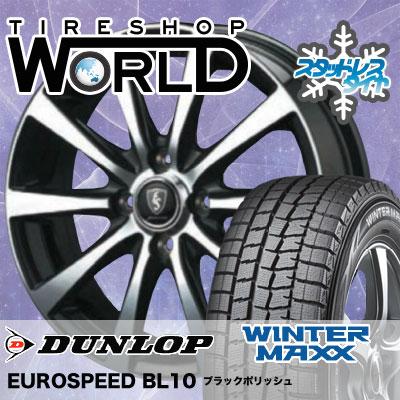 185/70R14 88Q DUNLOP ダンロップ WINTER MAXX 01 WM01 ウインターマックス 01 EuroSpeed BL10 ユーロスピード BL10 スタッドレスタイヤホイール4本セット