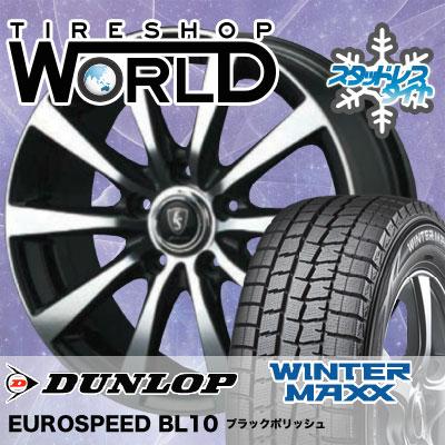 195/65R15 91Q DUNLOP ダンロップ WINTER MAXX 01 WM01 ウインターマックス 01 EuroSpeed BL10 ユーロスピード BL10 スタッドレスタイヤホイール4本セット
