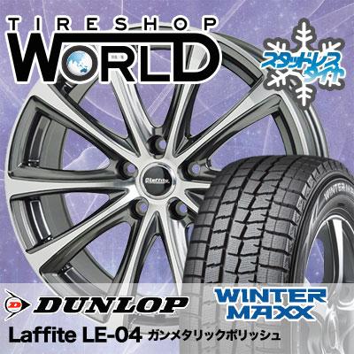 205/70R15 96Q DUNLOP ダンロップ WINTER MAXX 01 WM01 ウインターマックス 01 Laffite LE-04 ラフィット LE-04 スタッドレスタイヤホイール4本セット
