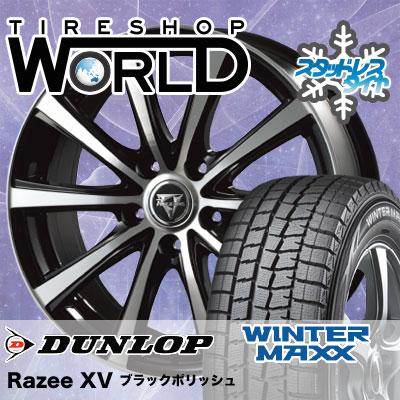 225/60R17 99Q DUNLOP ダンロップ WINTER MAXX 01 WM01 ウインターマックス 01 Razee XV レイジー XV スタッドレスタイヤホイール4本セット