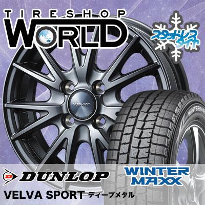 185/70R14 88Q DUNLOP ダンロップ WINTER MAXX 01 WM01 ウインターマックス 01 VELVA SPORT ヴェルヴァ スポルト スタッドレスタイヤホイール4本セット