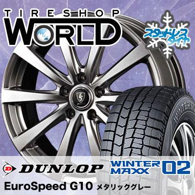 225/45R17 91Q DUNLOP ダンロップ WINTER MAXX 02 WM02 ウインターマックス 02 Euro Speed G10 ユーロスピード G10 スタッドレスタイヤホイール4本セット