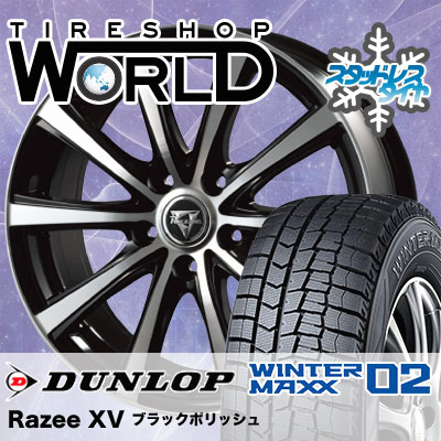 225/45R17 91Q DUNLOP ダンロップ WINTER MAXX 02 WM02 ウインターマックス 02 Razee XV レイジー XV スタッドレスタイヤホイール4本セット