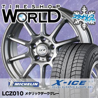 205/70R15 96T MICHELIN ミシュラン X-ICE XI3 エックスアイス XI-3 LCZ010 LCZ010 スタッドレスタイヤホイール4本セット