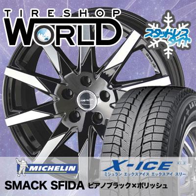 215/45R18 93H MICHELIN ミシュラン X-ICE XI3 エックスアイス XI-3 SMACK SFIDA スマック スフィーダ スタッドレスタイヤホイール4本セット