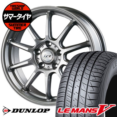 245/40R18 93W DUNLOP ダンロップ LE MANS 5 LM5 ルマンV(ファイブ) ルマン5 LCZ010 LCZ010 サマータイヤホイール4本セット