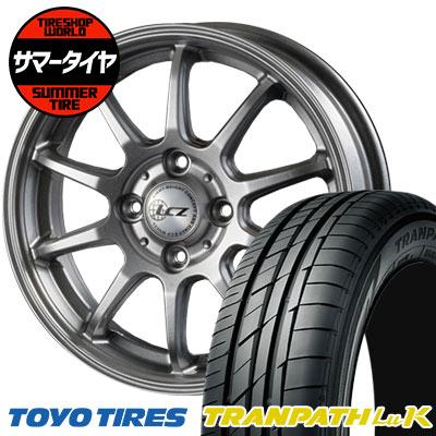 165/55R14 72V TOYO TIRES トーヨータイヤ TRANPATH LuK トランパス LuK LCZ010 LCZ010 サマータイヤホイール4本セット