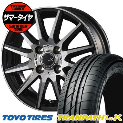 165/60R14 75H TOYO TIRES トーヨータイヤ TRANPATH LuK トランパス LuK spec K スペックK サマータイヤホイール4本セット