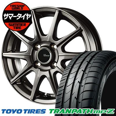 165/60R15 77H TOYO TIRES トーヨー タイヤ TRANPATH mpZ トランパス mpZ V-EMOTION GS10 Vエモーション GS10 サマータイヤホイール4本セット