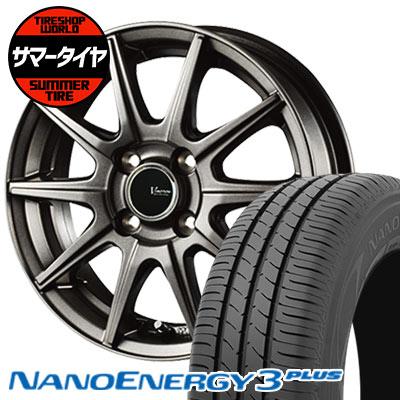 185/55R15 82V TOYO TIRES トーヨー タイヤ NANOENERGY3 PLUS ナノエナジー3 プラス V-EMOTION GS10 Vエモーション GS10 サマータイヤホイール4本セット