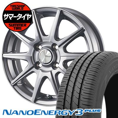 175/60R15 81H TOYO TIRES トーヨー タイヤ NANOENERGY3 PLUS ナノエナジー3 プラス V-EMOTION SR10 Vエモーション SR10 サマータイヤホイール4本セット
