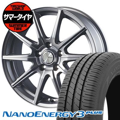 205/65R16 95H TOYO TIRES トーヨー タイヤ NANOENERGY3 PLUS ナノエナジー3 プラス V-EMOTION SR10 Vエモーション SR10 サマータイヤホイール4本セット