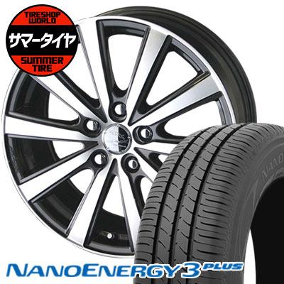 205/65R16 95H TOYO TIRES トーヨータイヤ NANOENERGY3 PLUS ナノエナジー3 プラス SMACK VIR スマック VI-R サマータイヤホイール4本セット