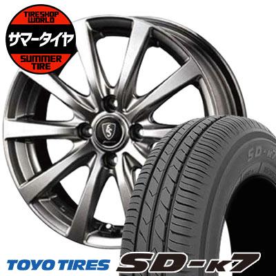 165/55R15 75V TOYO TIRES トーヨー タイヤ SD-K7 エスディーケ-セブン Euro Speed G10 ユーロスピード G10 サマータイヤホイール4本セット