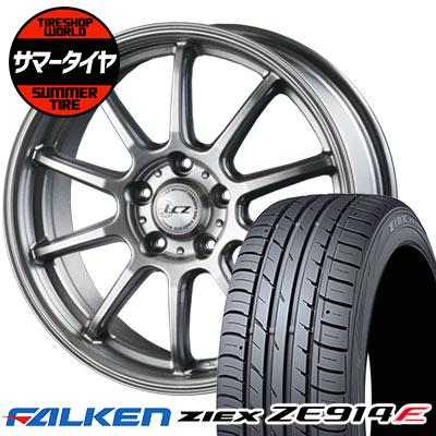 245/40R17 91W FALKEN ファルケン ZIEX ZE914F ジークス ZE914F LCZ010 LCZ010 サマータイヤホイール4本セット
