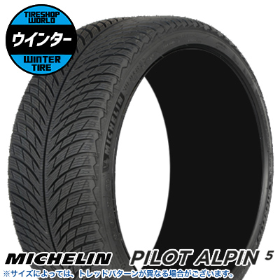 235/45R19 99V XL MICHELIN ミシュラン PILOT ALPIN 5パイロットアルペン 5 冬ウインタータイヤ単品1本価格《2本以上ご購入で送料無料》