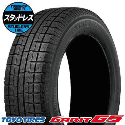 ガリット G5 205/60R16 92Q TOYO TIRES トーヨー タイヤ GARIT G5 『2本以上で送料無料』 16インチ 単品 1本 価格 スタッドレスタイヤ