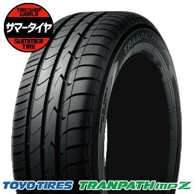 トランパスmpZ 215/55R18 99V TOYO TIRES トーヨー タイヤ TRANPATH mpZ 『2本以上で送料無料』 18インチ 単品 1本 価格 サマータイヤ