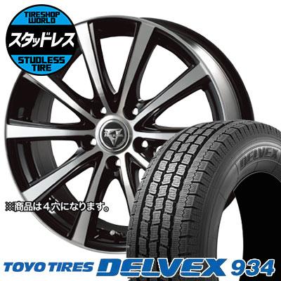 145/80R12 86/84N TOYO TIRES トーヨータイヤ DELVEX 934 デルベックス 934 Razee XV レイジー XV スタッドレスタイヤホイール4本セット