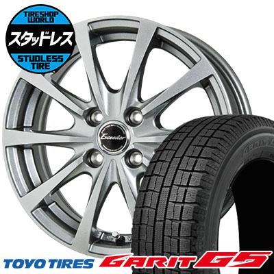 145/80R13 75Q TOYO TIRES トーヨータイヤ GARIT G5 ガリット G5 Exceeder E03 エクシーダー E03 スタッドレスタイヤホイール4本セット