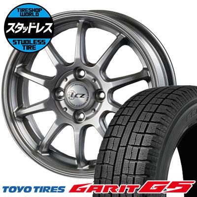 145/80R13 75Q TOYO TIRES トーヨータイヤ GARIT G5 ガリット G5 LCZ010 LCZ010 スタッドレスタイヤホイール4本セット