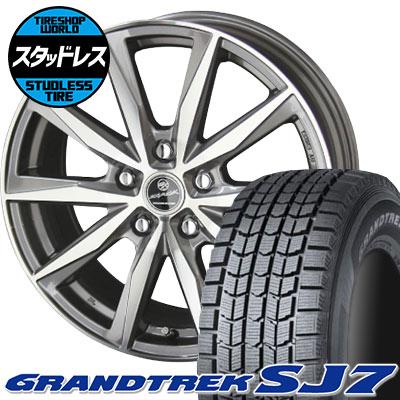 225/70R15 100Q DUNLOP ダンロップ GRANDTREK SJ7 グラントレック SJ7 SMACK BASALT スマック バサルト スタッドレスタイヤホイール4本セット