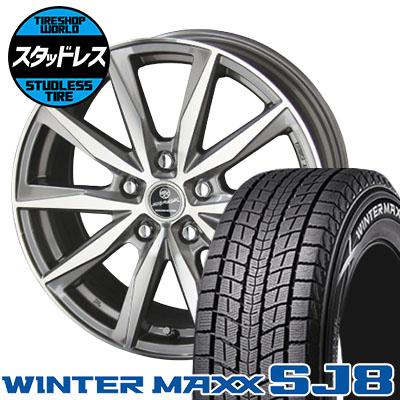 225/55R18 98Q DUNLOP ダンロップ WINTER MAXX SJ8 ウインターマックス SJ8 SMACK BASALT スマック バサルト スタッドレスタイヤホイール4本セット