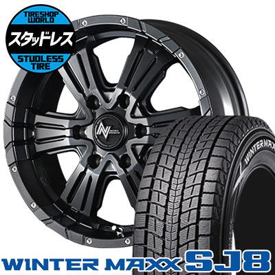 215/65R16 98Q DUNLOP ダンロップ WINTER MAXX SJ8 ウインターマックス SJ8 NITRO POWER CROSS CLAW ナイトロパワー クロスクロウ スタッドレスタイヤホイール4本セット