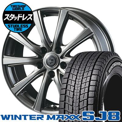 225/55R18 98Q DUNLOP ダンロップ WINTER MAXX SJ8 ウインターマックス SJ8 CLAIRE DG10 クレール DG10 スタッドレスタイヤホイール4本セット