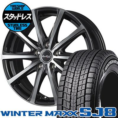 215/70R16 100Q DUNLOP ダンロップ WINTER MAXX SJ8 ウインターマックス SJ8 EuroSpeed V25 ユーロスピード V25 スタッドレスタイヤホイール4本セット