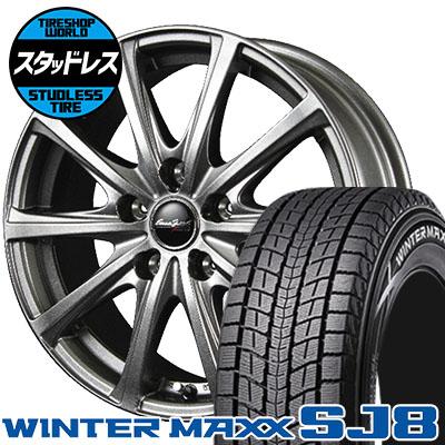 225/55R18 98Q DUNLOP ダンロップ WINTER MAXX SJ8 ウインターマックス SJ8 EuroSpeed V25 ユーロスピード V25 スタッドレスタイヤホイール4本セット