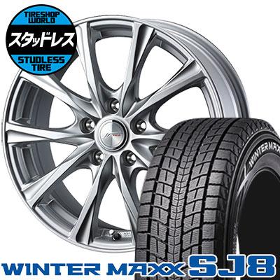 225/60R18 100Q DUNLOP ダンロップ WINTER MAXX SJ8 ウインターマックス SJ8 JOKER MAGIC ジョーカー マジック スタッドレスタイヤホイール4本セット