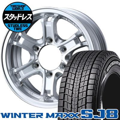 205/70R15 96Q DUNLOP ダンロップ WINTER MAXX SJ8 ウインターマックス SJ8 KEELER FORCE キーラーフォース スタッドレスタイヤホイール4本セット