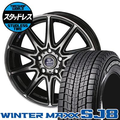 225/65R17 102Q DUNLOP ダンロップ WINTER MAXX SJ8 ウインターマックス SJ8 SMACK LAVINE スマック ラヴィーネ スタッドレスタイヤホイール4本セット