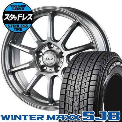 235/55R18 100Q DUNLOP ダンロップ WINTER MAXX SJ8 ウインターマックス SJ8 LCZ010 LCZ010 スタッドレスタイヤホイール4本セット