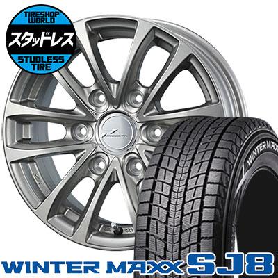 195/80R15 96Q DUNLOP ダンロップ WINTER MAXX SJ8 ウインターマックス SJ8 PRODITA HC プロディータ エッチシー スタッドレスタイヤホイール4本セット