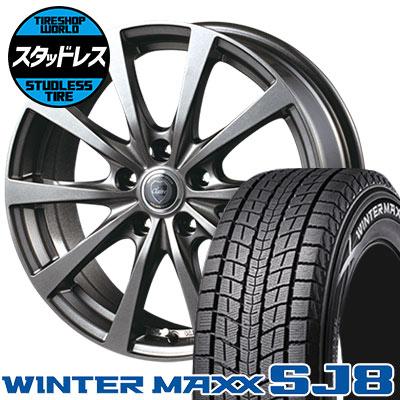 225/65R17 102Q DUNLOP ダンロップ WINTER MAXX SJ8 ウインターマックス SJ8 CLAIRE RG10 クレール RG10 スタッドレスタイヤホイール4本セット