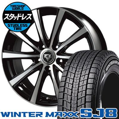 ランキング第1位 235/60R18 107Q XL DUNLOP ダンロップ WINTER MAXX SJ8 ウインターマックス SJ8 Razee XV レイジー XV スタッドレスタイヤホイール4本セット, 自転車のQBEI 4c330262