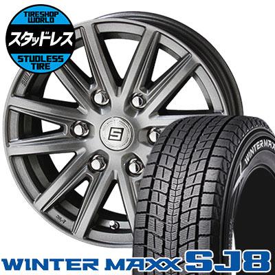 195/80R15 96Q DUNLOP ダンロップ WINTER MAXX SJ8 ウインターマックス SJ8 SEIN SS ザイン エスエス スタッドレスタイヤホイール4本セット