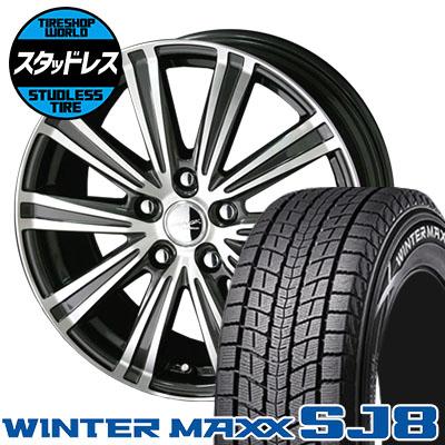 215/70R16 100Q DUNLOP ダンロップ WINTER MAXX SJ8 ウインターマックス SJ8 SMACK SPARROW スマック スパロー スタッドレスタイヤホイール4本セット