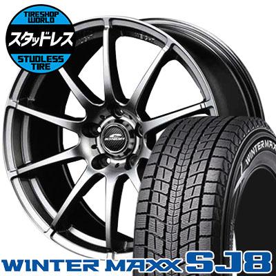 215/70R16 100Q DUNLOP ダンロップ WINTER MAXX SJ8 ウインターマックス SJ8 SCHNEDER StaG シュナイダー スタッグ スタッドレスタイヤホイール4本セット