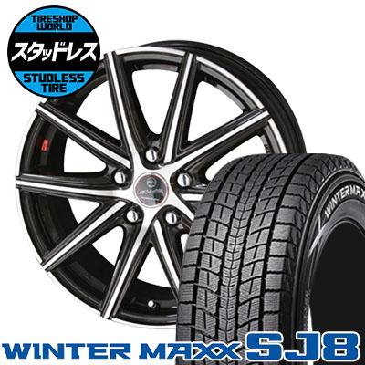 2019年春の 235/60R18 107Q XL DUNLOP ダンロップ WINTER MAXX SJ8 ウインターマックス SJ8 SMACK PRIME SERIES VANISH スマック プライムシリーズ ヴァニッシュ スタッドレスタイヤホイール4本セット, イチハサマチョウ 2352fc87