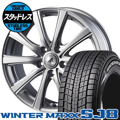 225/55R18 98Q DUNLOP ダンロップ WINTER MAXX SJ8 ウインターマックス SJ8 AZ sports YL-10 AZスポーツ YL-10 スタッドレスタイヤホイール4本セット