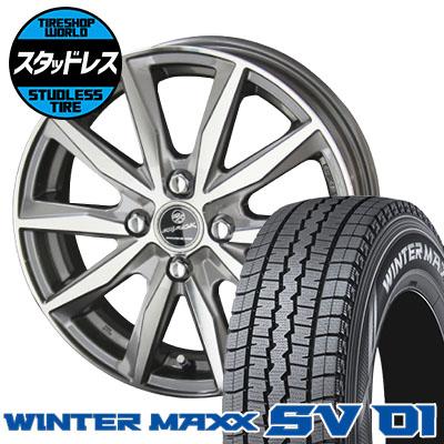165/80R14 91/90N DUNLOP ダンロップ WINTER MAXX SV01 ウインターマックス SV01 SMACK BASALT スマック バサルト スタッドレスタイヤホイール4本セット