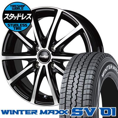 165/80R14 91/90N DUNLOP ダンロップ WINTER MAXX SV01 ウインターマックス SV01 EuroSpeed V25 ユーロスピード V25 スタッドレスタイヤホイール4本セット