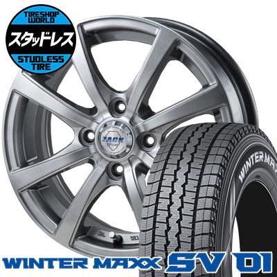 165R14 6PR DUNLOP ダンロップ WINTER MAXX SV01 ウインターマックス SV01 ZACK JP-110 ザック JP110 スタッドレスタイヤホイール4本セット