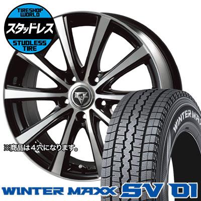 145R12 6PR DUNLOP ダンロップ WINTER MAXX SV01 ウインターマックス SV01 Razee XV レイジー XV スタッドレスタイヤホイール4本セット